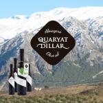 Mejores aceites de oliva virgen extra Sierra Nervada 2017, los mejores aove 2017